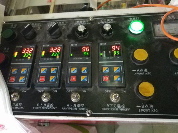 ZMC-ST-2-CH 12