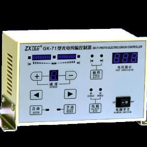 photoelectric corrective