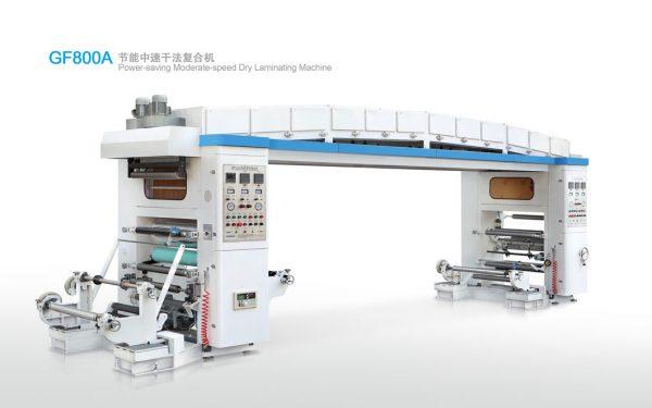 GF800A-laminating machine